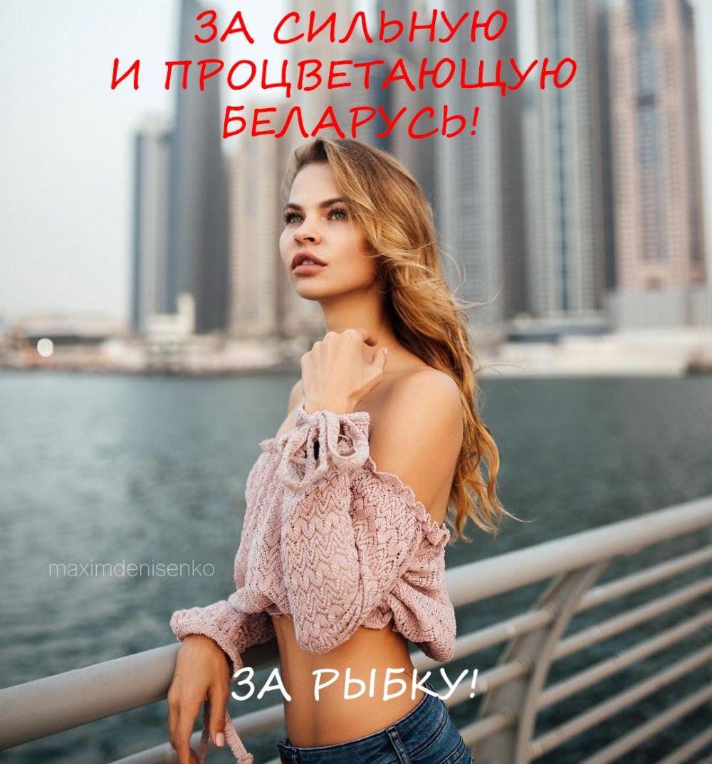 Настя Рыбка и белорус Алекс Лесли