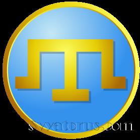 Герб крымских ханов Гиреев