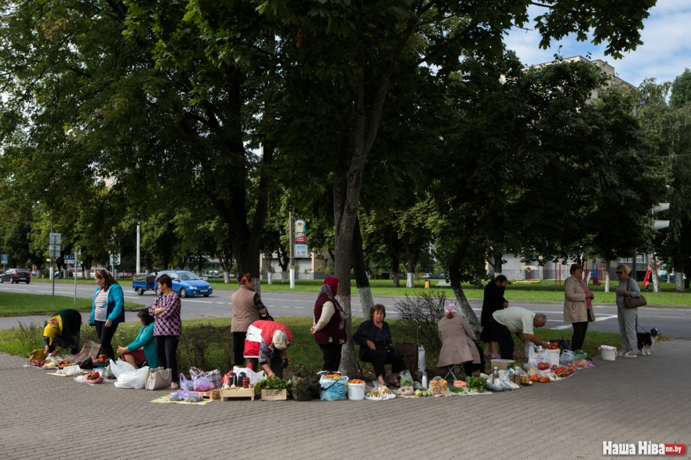 Гандаль у Пінску