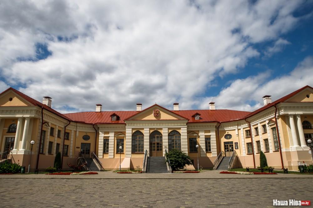 Палац Бутрымовичаў