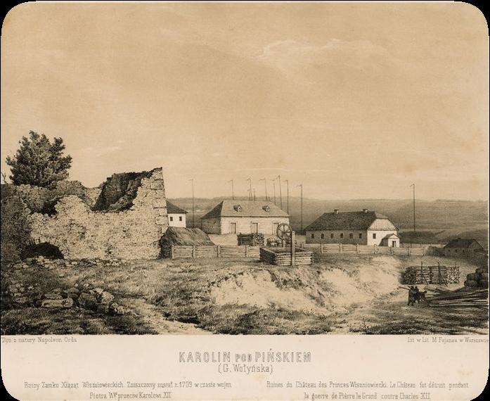 Руіны замка Вішнявецкіх у часы Напалеона Орды