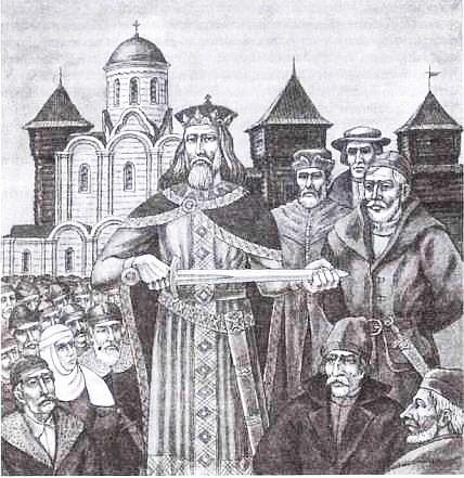 В. Стащенюк. Миндовг в Новогородке. 1990 г.