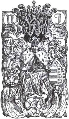 Я. Рущиц. Ягайло. 1930 г.