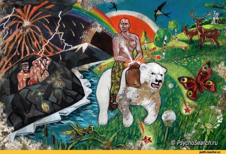 Путин похищает радугу у пидарасов