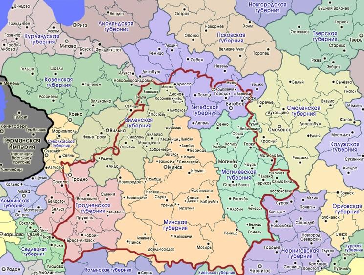 Беларускія і Літоўскія Губерні як землі былога ВКЛ у складзе Расейскай Імперыі