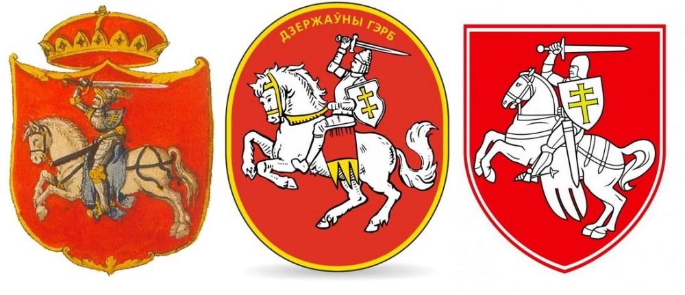 Гербы Вялікага Княства Літоўскага, Беларускай Народнай Рэспублікі, Рэспублікі Беларусь