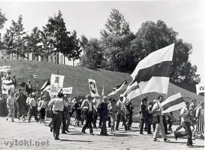 Вильня, бело-красно-белый флаг, Погоня, съезд БНФ, 1989